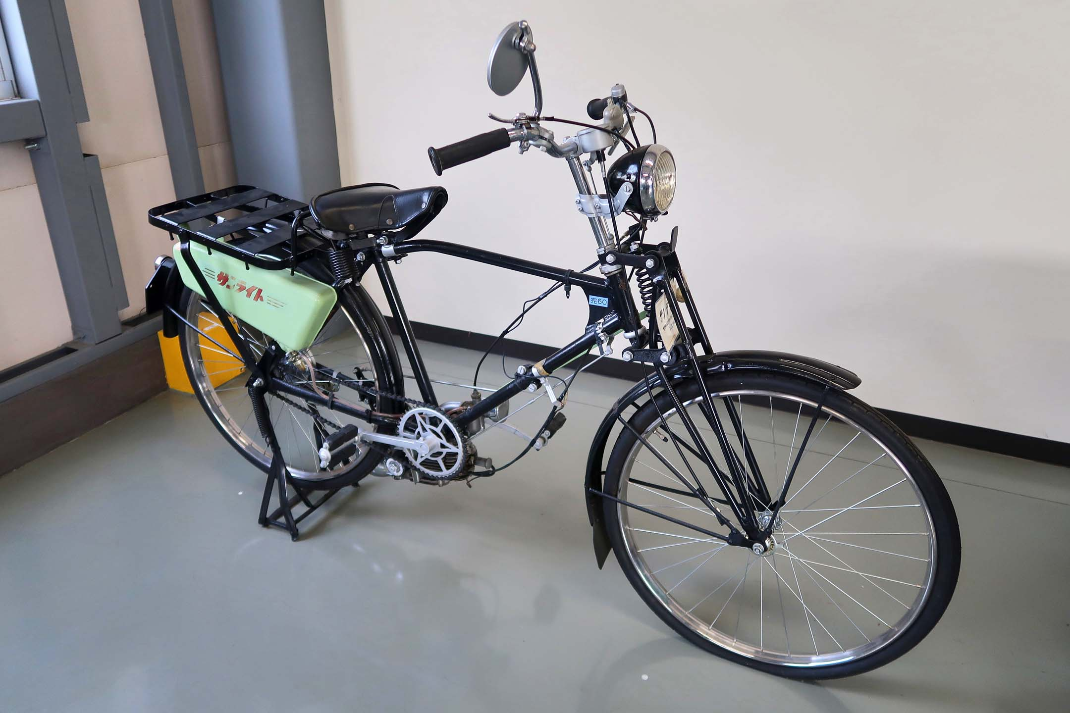 This motorized bicycle was manufactured by one of the firms which later formed part of Fuji Heavy Industries